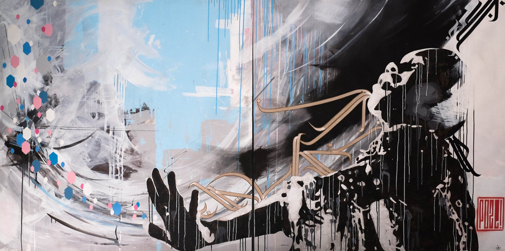 no name- collage, acrylic, spraycans and ink on canvas- dyptic- 120X300 cm